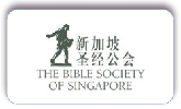 Bible Society of Singapore.jpg