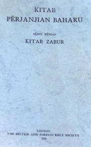 Alkitab shellabear 1912 cover besar.jpg